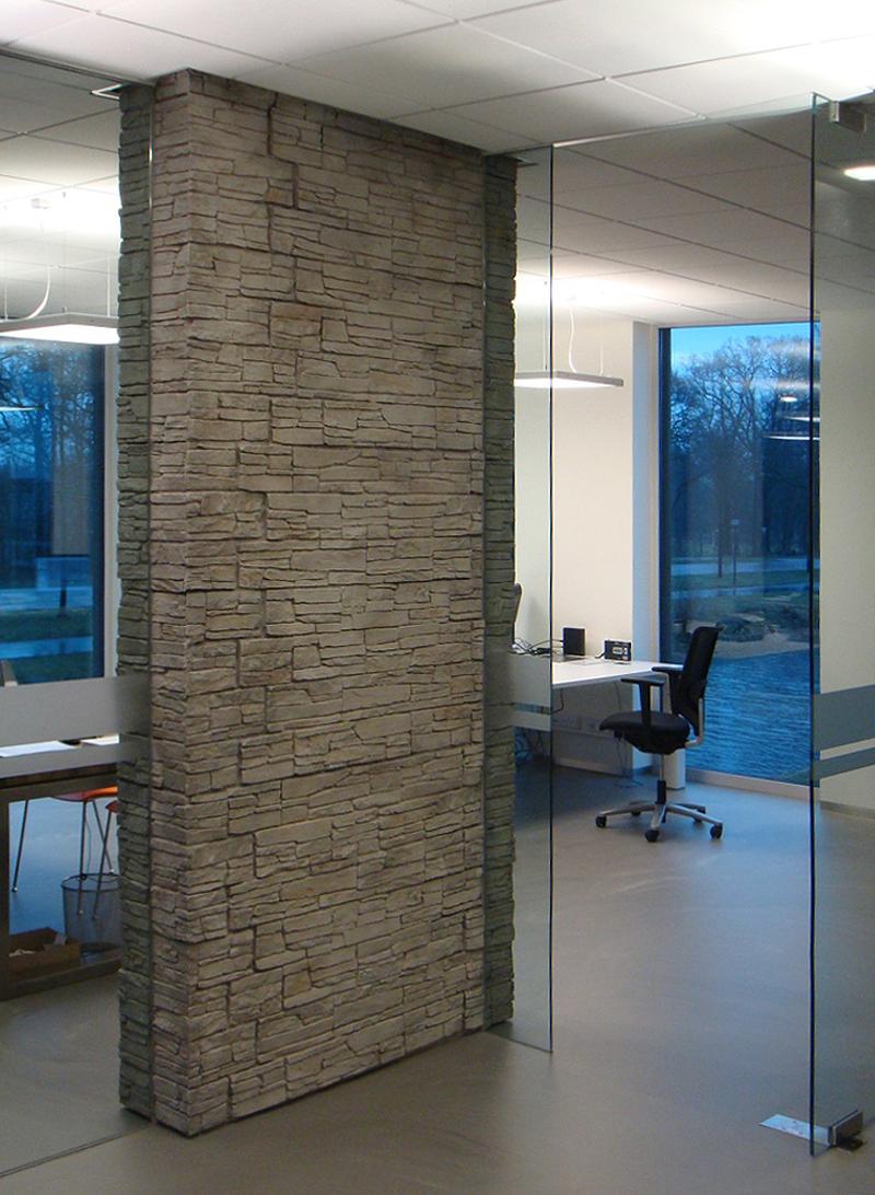 JOUS_kantoor Bouma 2 800x600